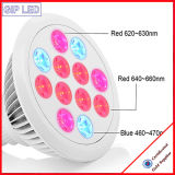 12W E27 LED Grow Grow PAR Light for Flowers Plants
