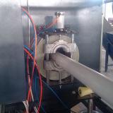Машина штрангя-прессовани трубы электрического проводника PVC