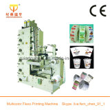 Impresora flexográfica económica de 2 colores