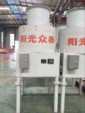 Machine aérée stérilisée à l'autoclave de brique de bloc de poids léger