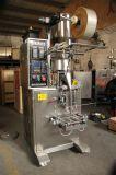 磨き粉のための塩の包装機械