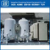 高い純度Psaの酸素の分離の発電機