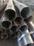 高圧カーボンブラックの斜角端の鋼鉄および管