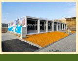 내구재와 Recycled Material Container House
