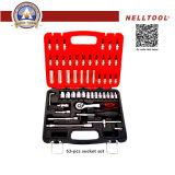 Hand Tools für Auto Repair, Socket Tool Kits53PCS