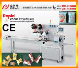 Zp-500 High Speed ​​Pillow Type Mini Cookies Máquina de embalagem, Cookies Packaging Machine, Cookies Flow Packing Machine