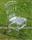 Wedding와 Event (YC-P23)를 위한 명확한 Plastic 나폴레옹 Resin Chair