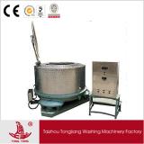 Extracteur d'eau / extracteur d'eau de laine de 220 lbs / Machine de déshydratation (SS75)