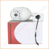 сигнал PTZ 1080P 30X 20X оптически отслеживая вне камеру CCTV PTZ двери (MVT-NO9)