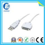 USB 케이블 (LT0072)