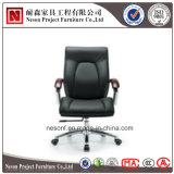 管理の旋回装置の革オフィスの椅子(NS-6C051)