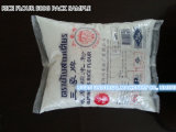 Empaquetadora automática llena del polvo del arroz (DXD-300F)