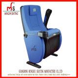 Трясущ назад стул кино Mingshi конструкции (MS-6823)