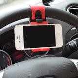 Зажим держателя сотового телефона рулевого колеса автомобиля