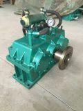 Estação Haisun Marine Hydraulic Clutch Pump