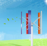 спиральн вертикальная -Решетка турбины энергии ветра оси 200W