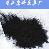 木製の基礎製糖業のための粉によって作動するカーボン