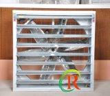 Il ventilatore di scarico pesante del martello con lo SGS per la serra