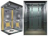 미츠비시 질을%s 가진 작은 기계 룸 전송자 엘리베이터