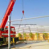 Pre проектированные стальные здания для пакгауза