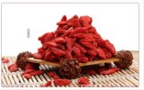 Высушенное The King Chiness Wolfberry Organic Goji Berries