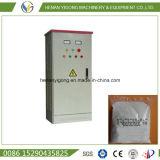 低価格の電気キャビネットの電解粉の工場