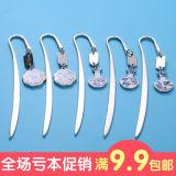Segnalibro del fiore del metallo placcato argento lucido