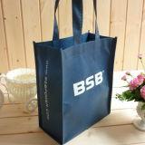 カスタムロゴの環境に優しいNon-Wovenショッピング・バッグ