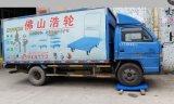 300kg PUの足車が付いているプラスチックプラットホーム手トラックのFoldableトロリー