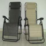 折る無重力状態の椅子(XY-149A)