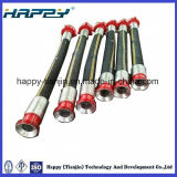 API 7k Oilfield Kelly Drilling Rotary Hoses