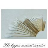 綿綿棒の/Cottonの医学の使い捨て可能な芽