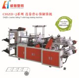 Bolso de la camiseta del balanceo de Chzd-J de la calidad de Taiwán que hace la máquina (fabricante)