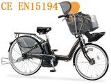 500W Manivela Drive Motor City Electric Bicycle (SN-007)