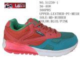 第51239 Shoes Comfortable Sports Shoes女性