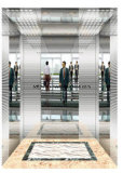 [فوجيزي] غير مسنّن محرّك مصعد