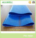 Полива воды PVC пластмассы шланг Layflat отводного штуцера гибкого аграрный