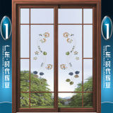 Раздвижные двери алюминия хорошего качества и конкурентоспособной цены