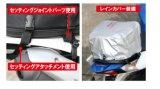Saco impermeável da cauda de Motorcyle da forma de Rough&Road Rr9018