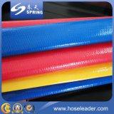 PVC Layflatホース/排出のホースによって置かれる平らなホースの製造業者