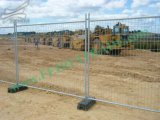 Zalandの新しい熱い浸された電流を通された一時塀