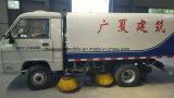 Prix de camion de nettoyage de route de balayeuse de trottoir