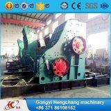 O carvão vegetal do triturador da escala de moinho multa o triturador o triturador de pedra da multa da rocha