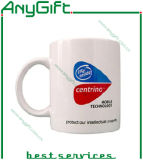Customized Logoの陶磁器のMug