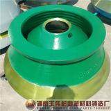 Mn18cr2 el desgaste del bastidor del OEM Metso parte el trazador de líneas HP100 HP200 HP300 HP400 HP500 del tazón de fuente de la trituradora del cono