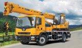 판매를 위한 XCMG 호이스트 기중기 XCT12L4 12ton 트럭 기중기