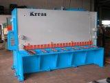 Металлопластинчатая гидровлическая машина гильотины