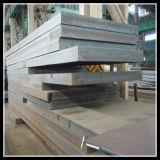 高力構造スチールシートS420n