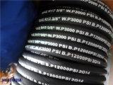 Индустрия Резина высокого давления Ткань / ровная поверхность Шланги гидравлические