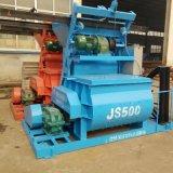 二重シャフト水平の大きい容量Js500の具体的なミキサー